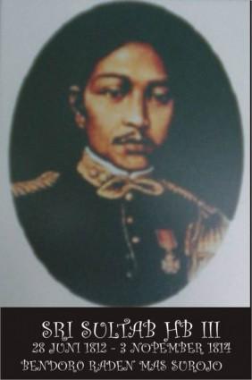 Raja Keraton Yogyakarta Sultan Hamengku Buwono III