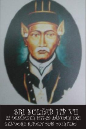 Raja Keraton Yogyakarta Sultan Hamengku Buwono VII